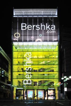 Inditex abre primera tienda Bershka en Japón